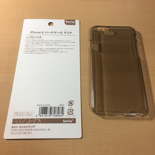 iphone6s_100yencase_02.jpg