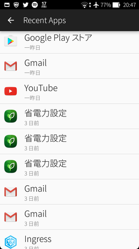 screennotifications_06.png