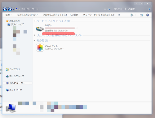 windows10install_01.png