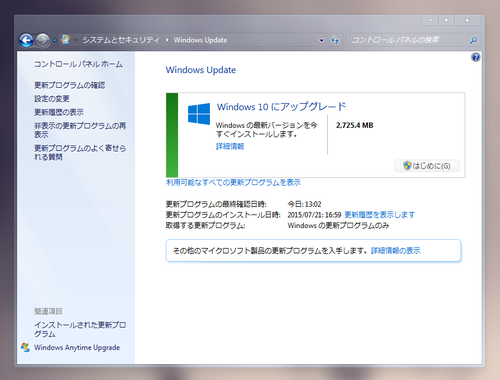 windows10install_02.png