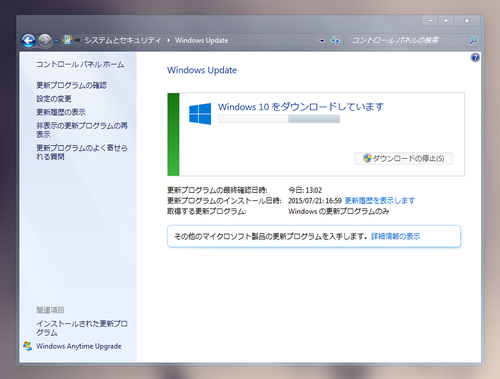 windows10install_03.png