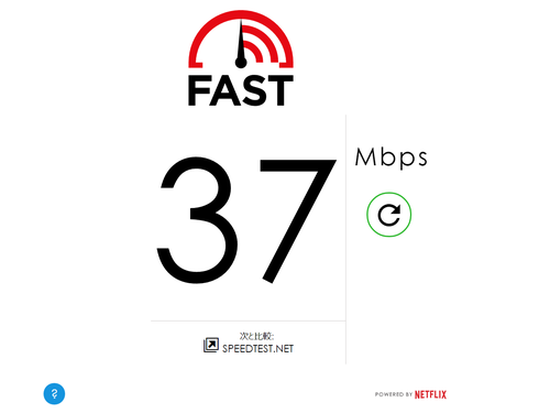 flets1gbps_03.png