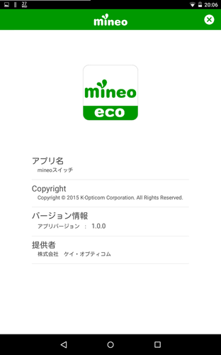 mineo_switch11.png
