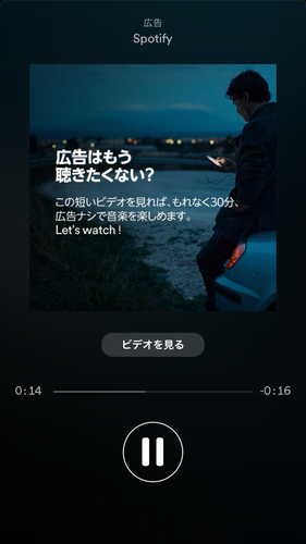 spotify_launch_ads_05.png