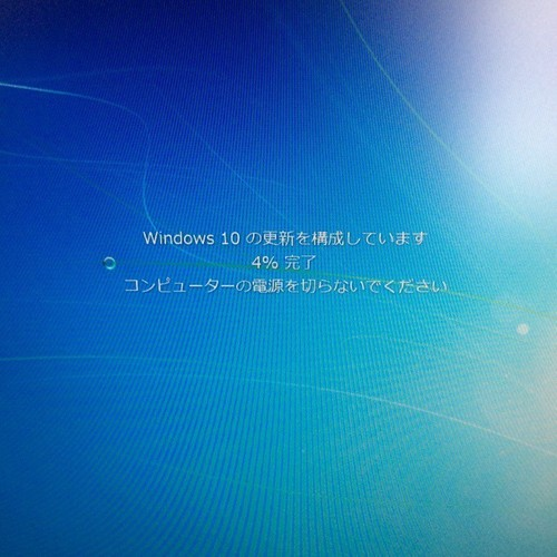 windows10install_08.jpg