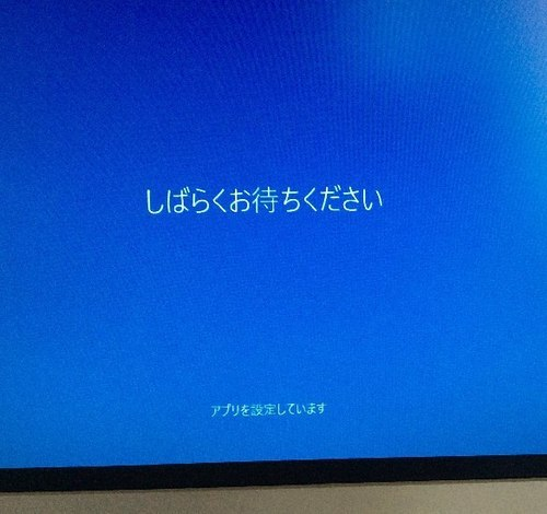 windows10install_16.jpg